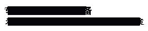 山东催化燃烧设备厂家设计工艺