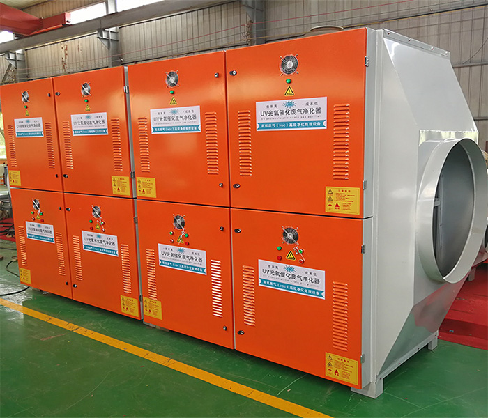 低温等离子废气净化器