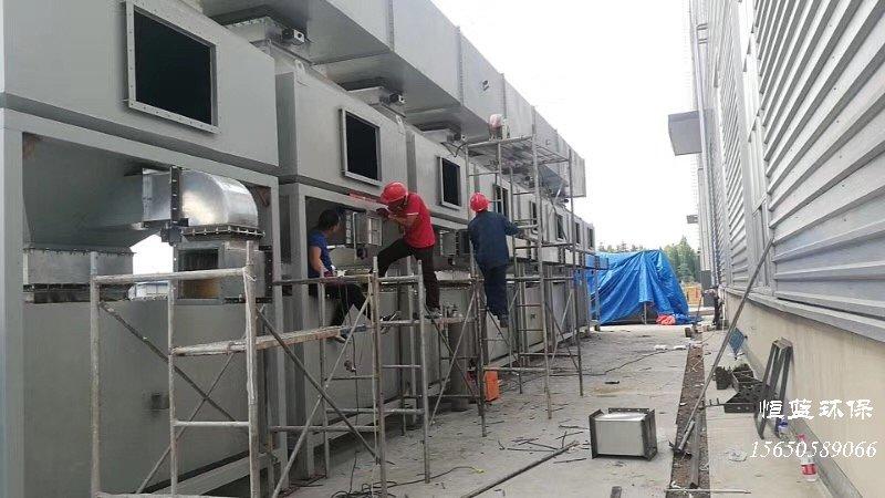 伸缩移动喷漆房废气的处理方法